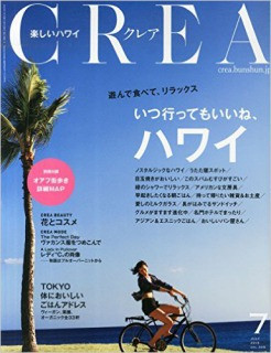 s_CREA.jpg