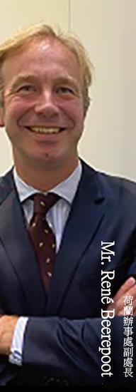 Mr. René Beerepoot