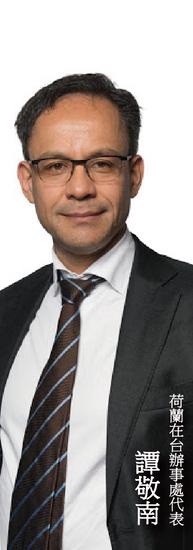 Mr. Guido Jules Leopold Tielman