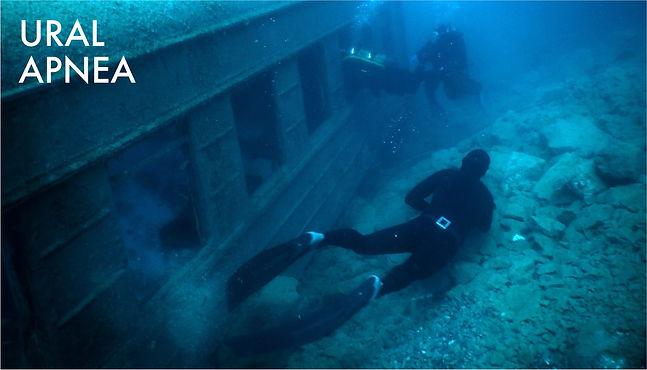 под водой на Урале