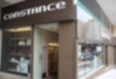 Constance Buena Vista Shopping.jpg
