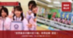 07_7thプロジェクト(SNS用)(スライドショー)-min.png