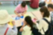 08_家族で折り紙-min.jpg