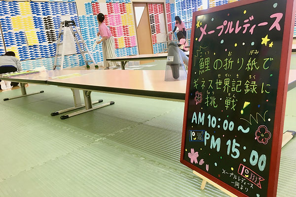 05_黒板-min.jpg
