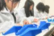 03_メープルレディース-min.jpg