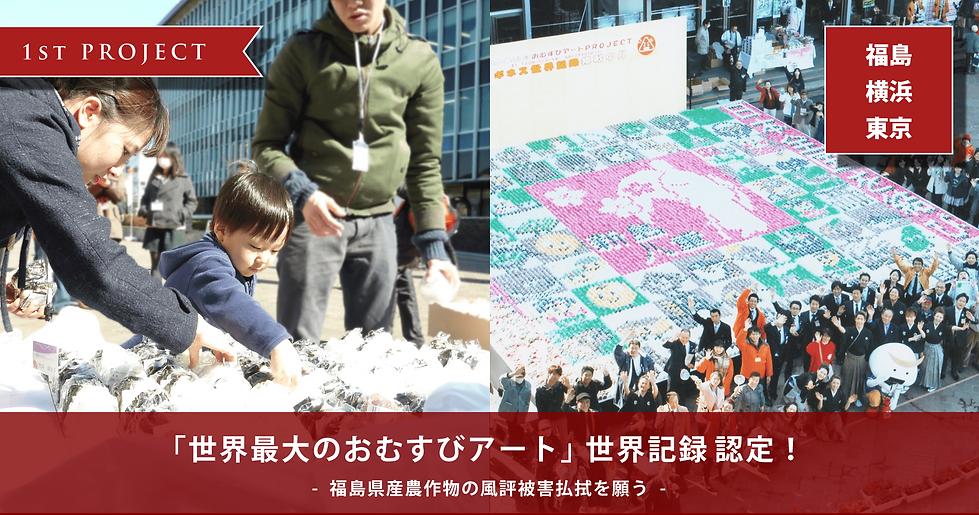 01_1stプロジェクト(スライドショー)-min.png