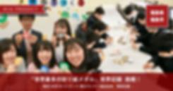 08_8thプロジェクト(スライドショー)-min.png