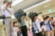 23_メディアがカメラを構える-min.jpg