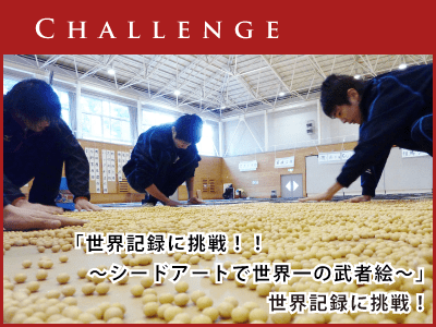 01_2nd挑戦-min.png