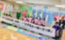 24_記念撮影-min.jpg