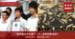 01_2ndプロジェクト(スライドショー)-min.png