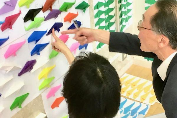 16_折り紙を計測-min.jpg