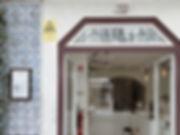 where to eat psteis de nata in lisbon