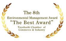 award_06_e.jpg