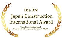 award_05_e.jpg