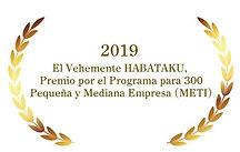 award_02_sp.jpg