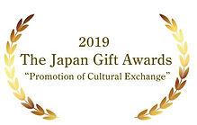 award_01_e.jpg