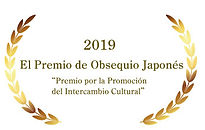 award_01_sp.jpg