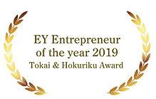 award_03_e.jpg