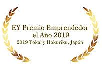 award_03_sp.jpg