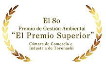 award_06_sp.jpg