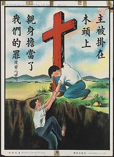 17944-Salvation through the cross Luke 4