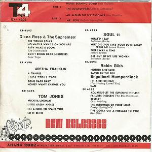 jimi hendrx vinyls singles /T4 IRAN