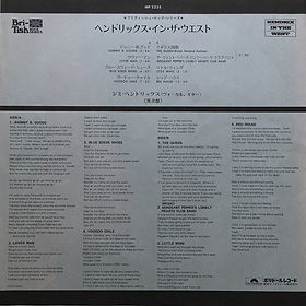 jimi hendrix vinyl album/ in the west japan 1972