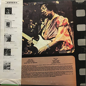 jimi hendrix vinyls albums lps/more expereince 1972 japan
