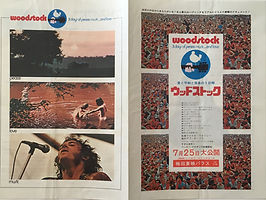 jimi hendrix collector memorabilia/flyer japan woodstock 1970