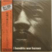 jimi hendrix vinyls/ war heroes japan 1972