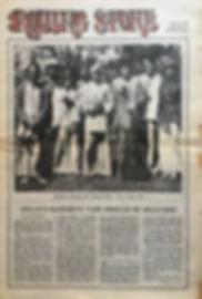 jimi hendrix newspaper/rolling stone june 22 1968/a starting film with jimi hendrix.