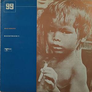 jimi hendrix collector vinyls LPs/backtrack 5/track record 1970