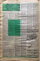 it/international times february 2 1968 jimi hendrix newspaper