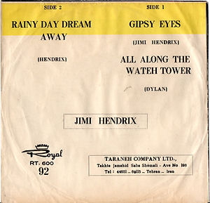 jimi hendrix collector EP singles 45t vinyls/ EP gipsy eyes / all along the watchtower / rainy day dream away  1969 iran