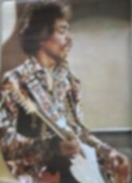 jimi hendrix /pace poster 1972