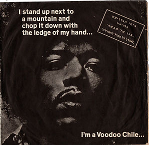 jimi hendrix collector singles vinyls/voodoo chile/watchtower israel 1970