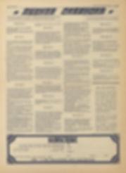 jimi hendrix newspaper 1969/the fifth estate 1969