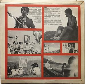 jimi hendrix vinyl album lp/rainbow bridge 1971 israel