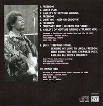 jimi hendrix bootleg cd 1969/the electric lady studio recording / wt