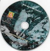 jimi hendrix cd bootlegs/beat monster concert may 30 1968 zurich