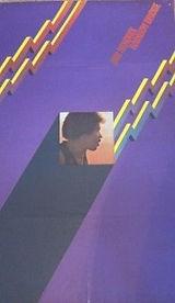 jimi hendrix album memorabilia / poster : rainbow bridge  1971