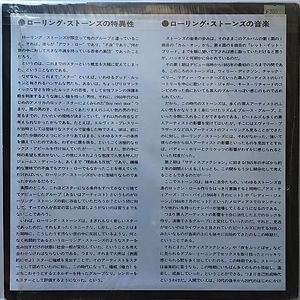jimi hendrix vinyls bootlegs 1969/the best of jimi hendrix