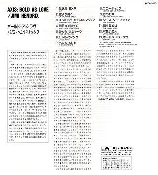 jimi hendrix rotily  cd collector/axis bold as love 1991 japan
