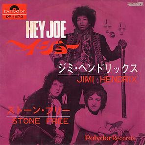 hendrix rotily /hey joe