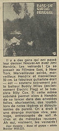 jimi hendrix collector/review :band of gypsys  france 1970