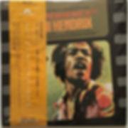 jimi hendrix vinyls album/experience japan 1971 polydor MP 2157