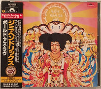 jimi hendrix rotily cd collector/axis bold as love  1991 japan