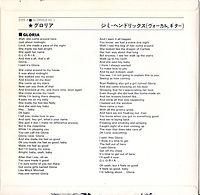 jimi hendrix collector vinyls singles/gloria japan 1977