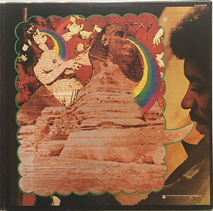 jimi hendrix album vinyl lp/rainbow bridge 1971 japan